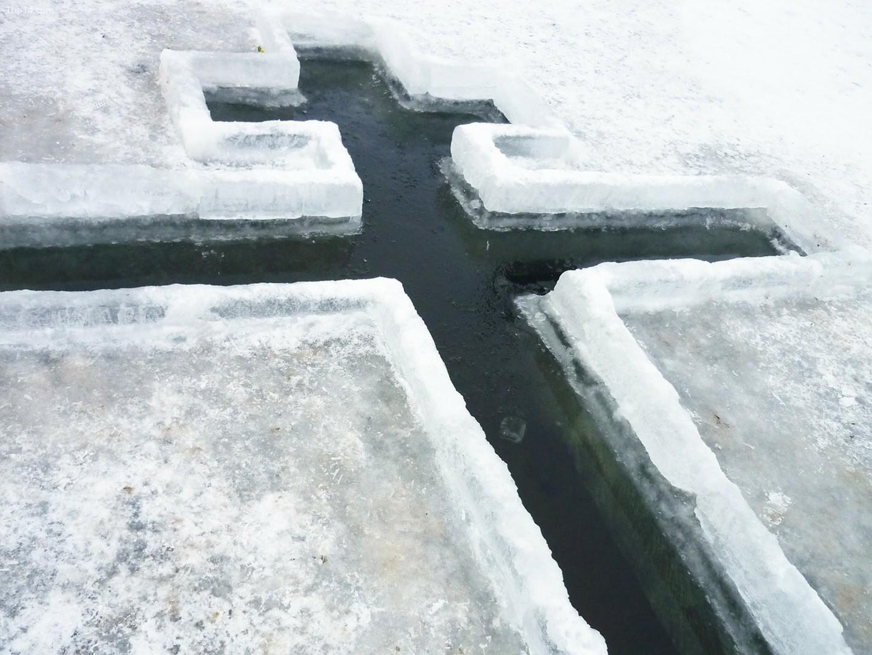 Dòng sông băng giá   |