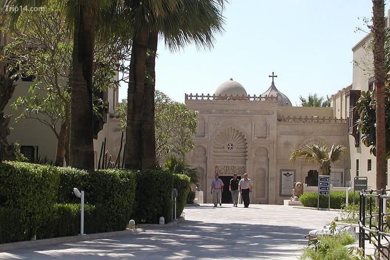 The Coptic Museum, Cairo