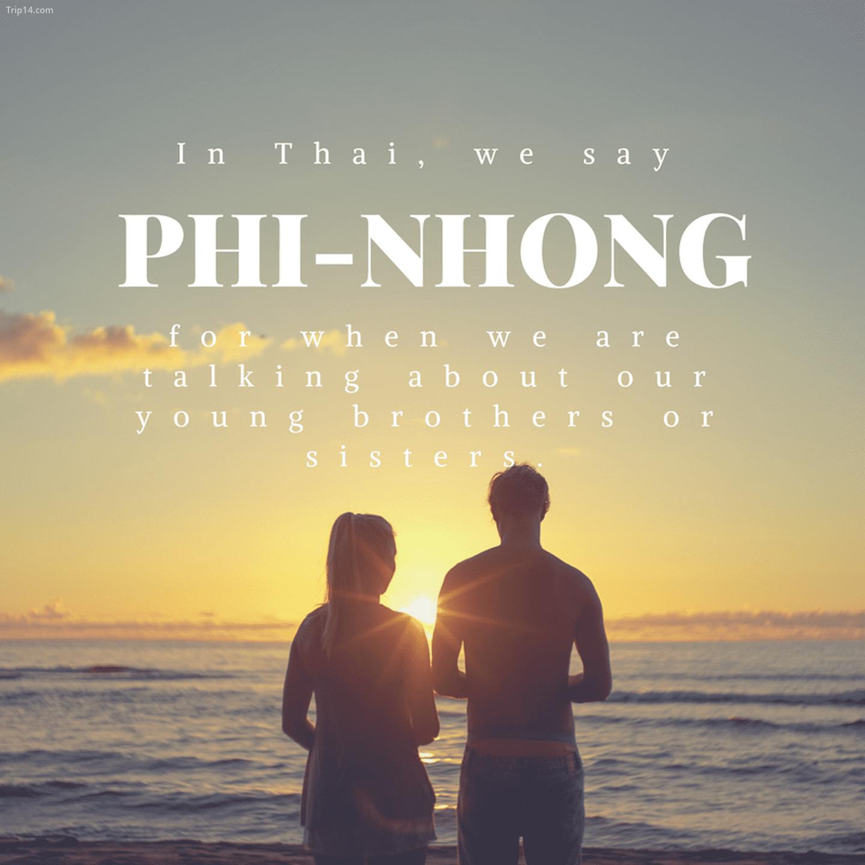 พี่น้อง: Phi-nhong