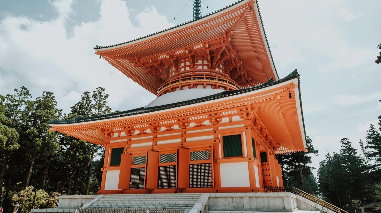 Danjo Garan, núi Koyasan, Nhật Bản