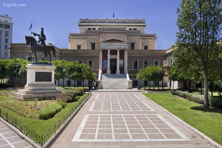 Tòa nhà quốc hội cũ, Athens
