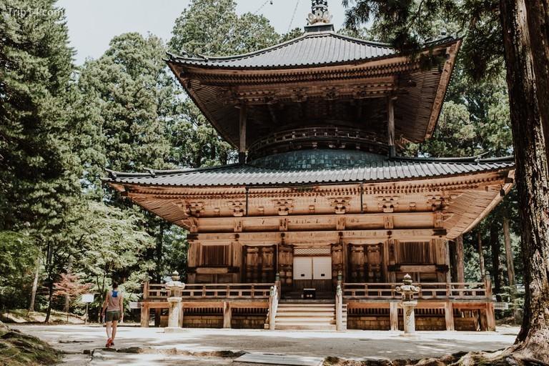 Tatsuya Suzuki / @ CultureTrip
