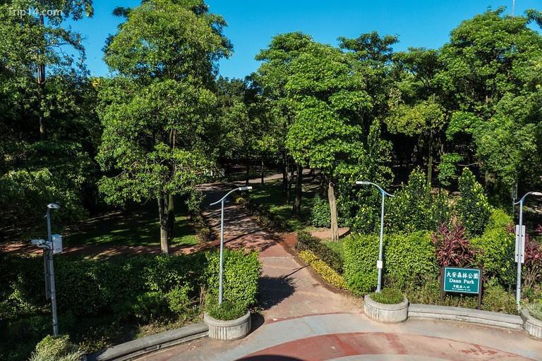 Lối vào công viên Daan - Trip14.com
