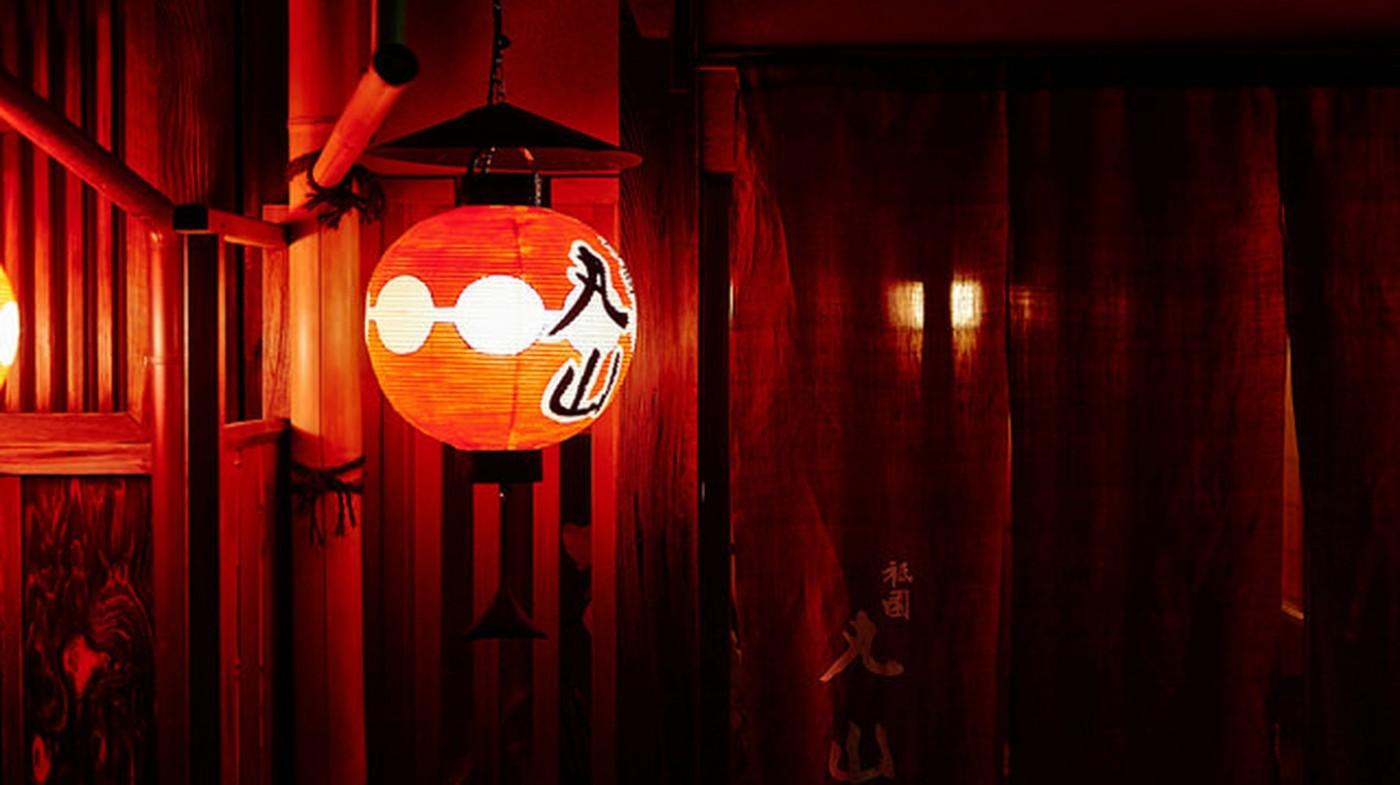 Top 10 nhà hàng ngon nhất ở miền trung Kyoto, Nhật Bản