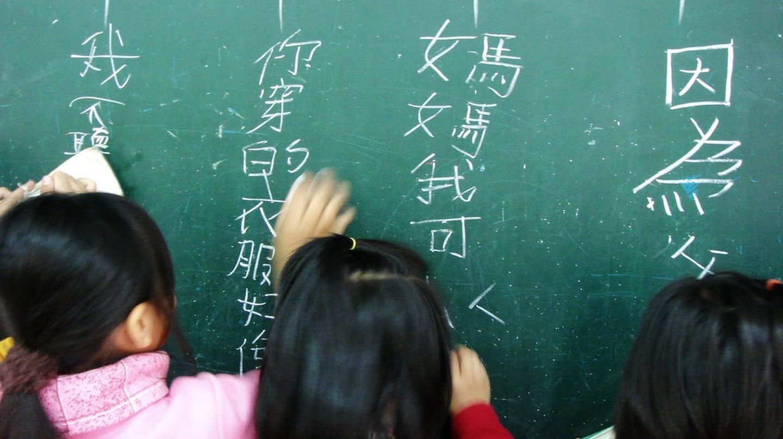 Du khách không cần phải thành thạo tiếng Trung để tận hưởng thời gian ở Trung Quốc