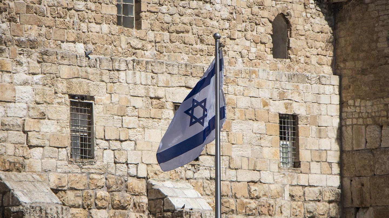 Israel kỷ niệm 70 năm Ngày Độc lập trong năm nay |  © Pixabay