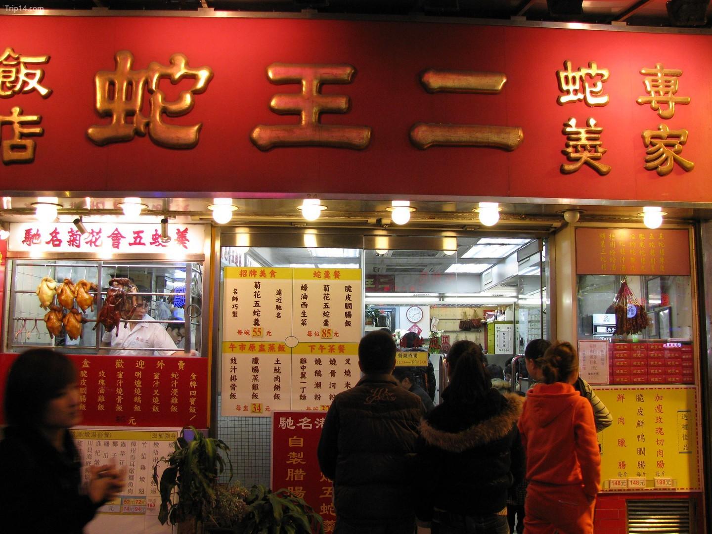 Mặt tiền cửa hàng A se wong