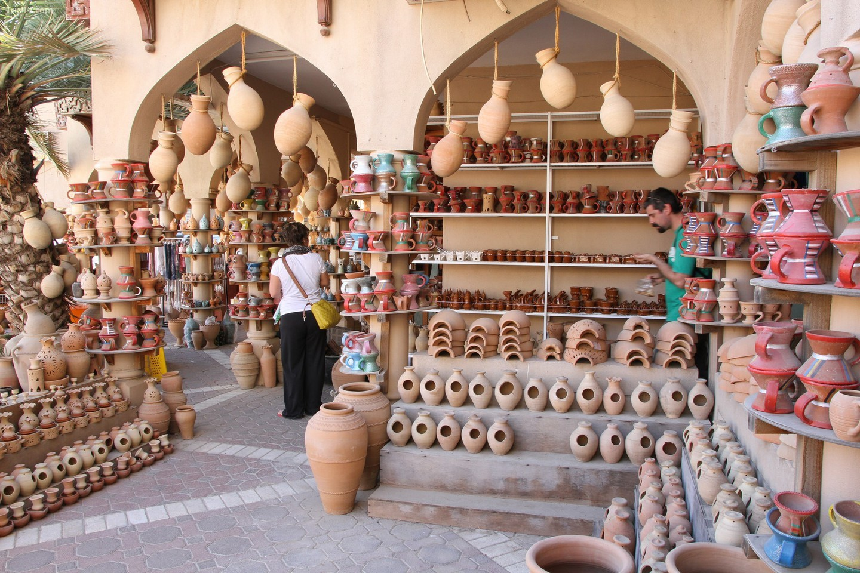 Đồ gốm Oman